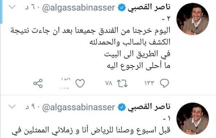 """ناصر القصبي يروي معاناة رحلة فريق """"مخرج 7"""" بسبب كورونا!"""
