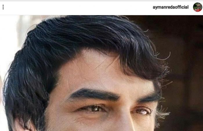 أيمن رضا: بطلنا نحكي الصراحة.. هل باسم ياخور السبب؟