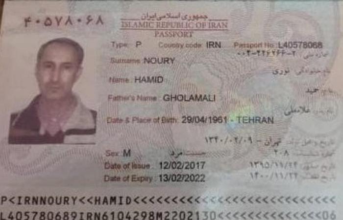 إيران   السويد تمدد اعتقال مسؤول إيراني متهم بجرائم ضد الإنسانية