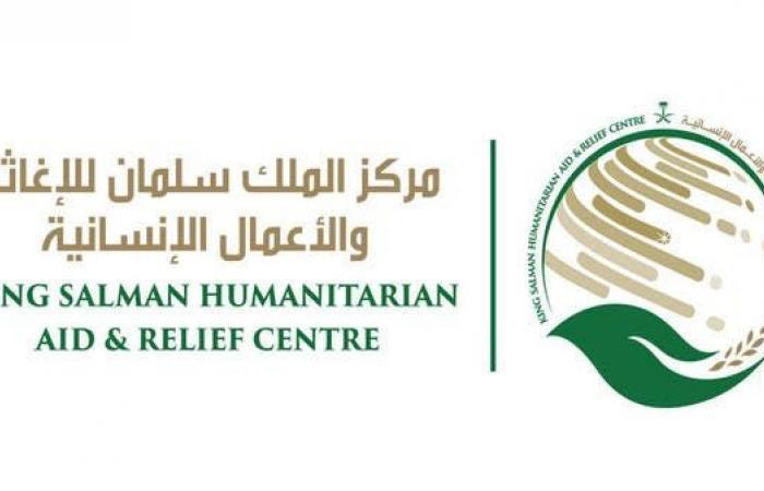 السعودية | مركز الملك سلمان يدعم الأونروا لمواجهة كورونا في غزة