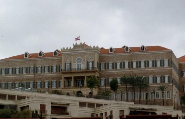 الأمانة العامة لمجلس الوزراء: النسخة العربية لبرنامج الحكومة غير نهائية