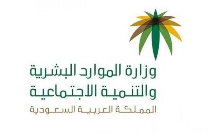 السعودية | السعودية: الجمعيات تخضع لمعايير حوكمة عالية الكفاءة