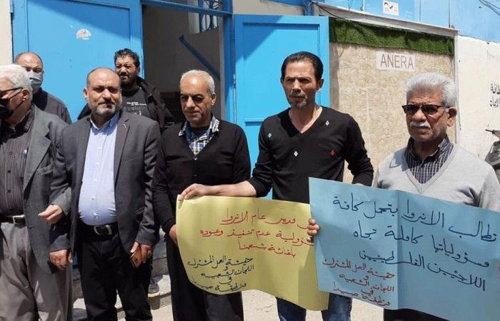 """اعتصام في عين الحلوة احتجاجًا على سياسة """"الأونروا"""""""