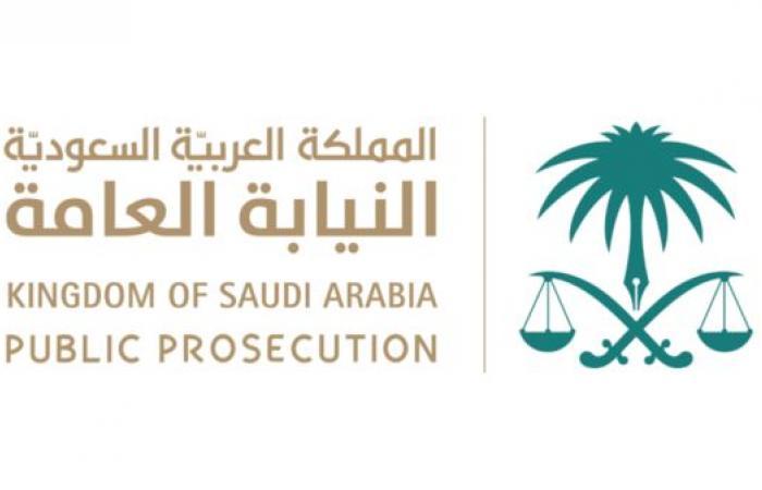 """السعودية   النيابة السعودية تحقق في قضية الوسم """"المغدورة غادين"""""""