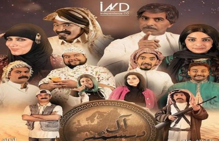 التلفزيون الكويتي يحذف 15 دقيقة من آل ديسمبر.. والجمهور مصدوم!