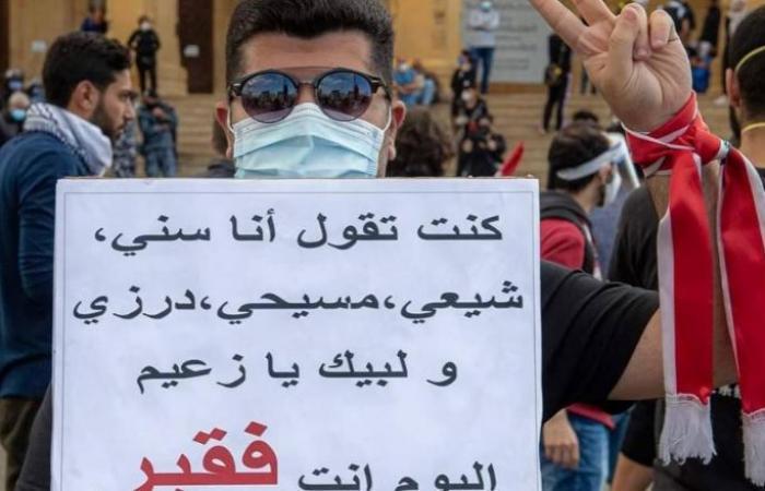 220 ألف لبناني عاطل من العمل في ثلاثة أشهر