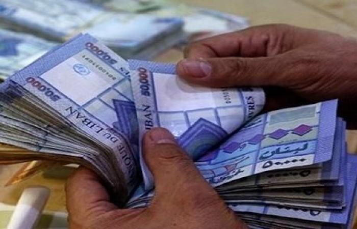 """""""بلومبيرغ"""": لا خطّة جادة لإنقاذ الإقتصاد اللبناني من حافة الإنهيار"""