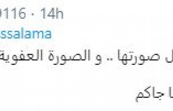 زوج مروة سالم يسخر من صورتها بعد الولادة..والجمهور غاضب!