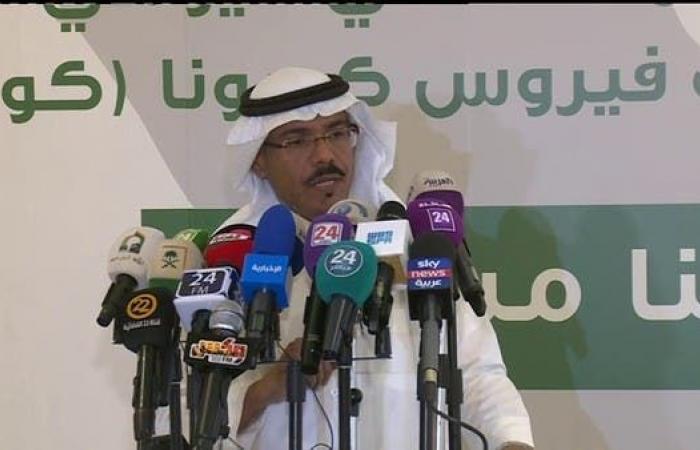 السعودية   السعودية: 1344 إصابة جديدة بكورونا.. وتعافي 3555