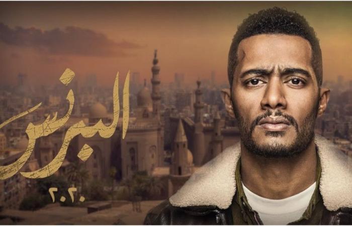 محمد رمضان يطالب بحل مشكلة مسلسل البرنس.. ما القصة؟