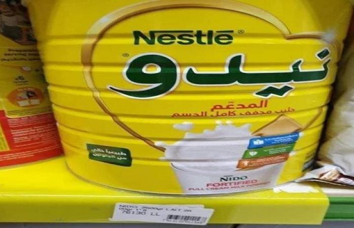 """بالصور: الاسعار إلى مزيد من الارتفاع... علبة حليب أطفال """"نيدو"""" بـ76 الف!"""