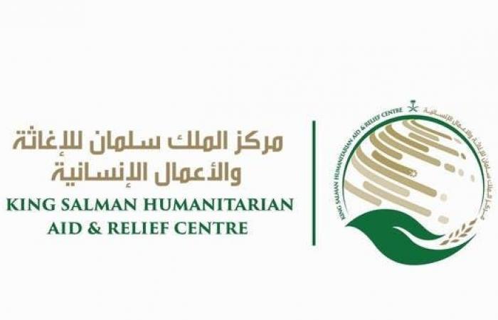 السعودية | 10 ملايين ريال مساعدات سعودية للفلسطينيين لمكافحة كورونا