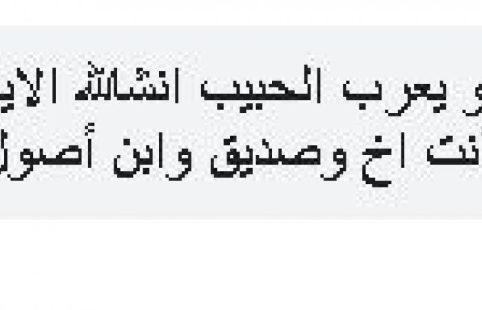 يزن السيد مدافعاً عن خالد القيش: بكفي عيب.. حاجة ظلم!