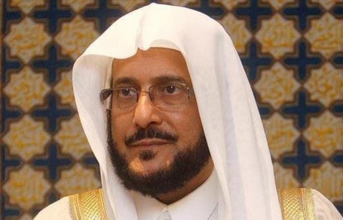 السعودية   الشؤون الإسلامية: إيقاف صلاة الجمعة والجماعة لسلامة الناس