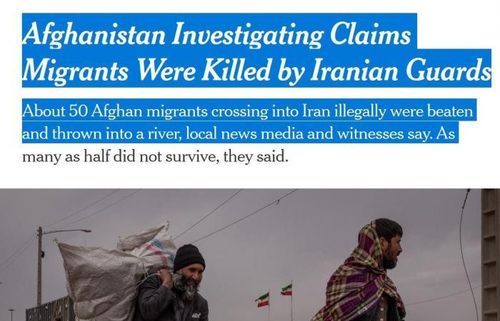 إيران | تقارير: إيران تلقي بـ50 مهاجراً أفغانياً بنهر.. وكابول تحقق