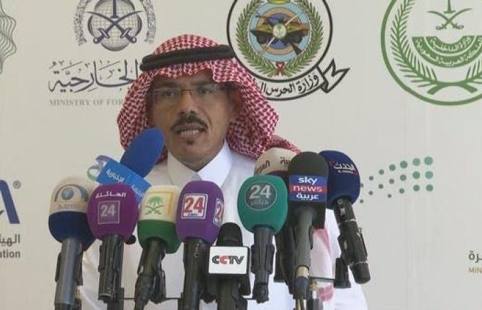 السعودية | السعودية: 1552 إصابة جديدة بكورونا.. وارتفاع عدد المتعافين لـ4134