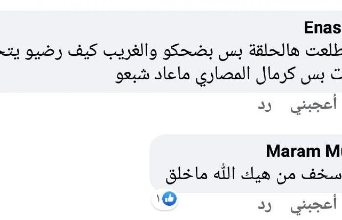 مطالبات بوقف عرض مسلسل بوشنكي.. والشركة المنتجة ترد!