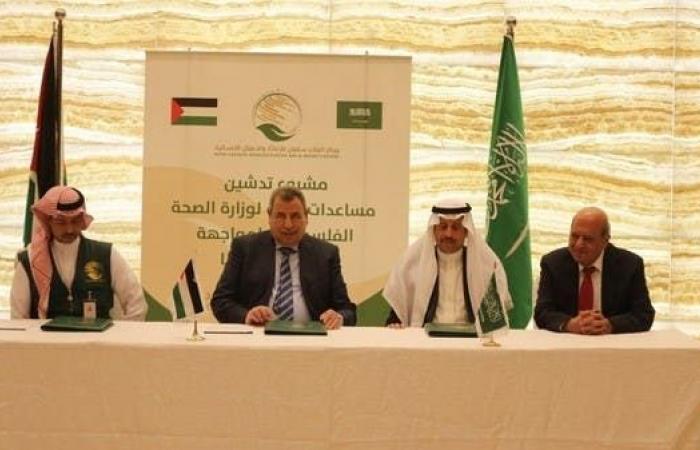 السعودية | السعودية تقدم 10 ملايين ريال للشعب الفلسطيني لمواجهة كورونا