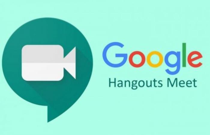 """""""غوغل"""" تتيح خدمتها لمؤتمرات الفيديو مجانا لجميع المستخدمين"""