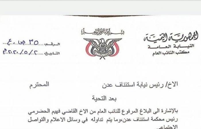 اليمن   رعب كورونا.. مستشفيات عدن تغلق أبوابها والقضاء يحقق