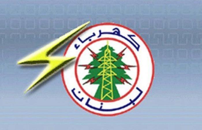 كهرباء لبنان: حريق في معمل الجية الحراري طاول المجموعة الخامسة