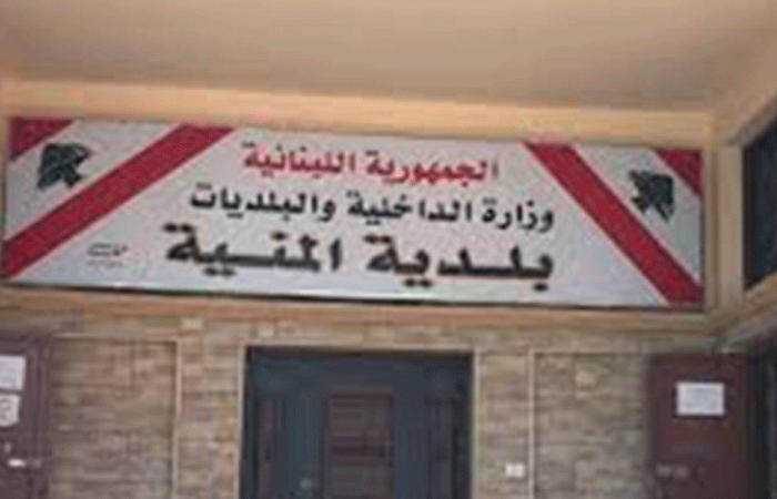 هذا ما أعلنته بلدية المنية عن المساعدات للسائقين العموميين
