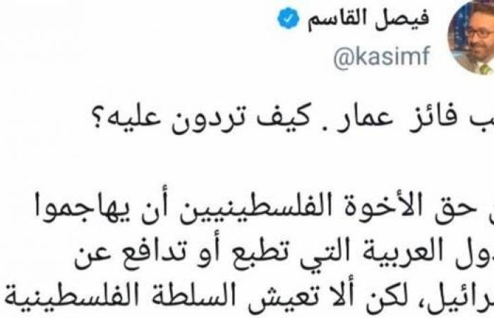 """الخليج   أساء للسلطان قابوس.. مذيع """"الجزيرة"""" يثير غضب العمانيين"""