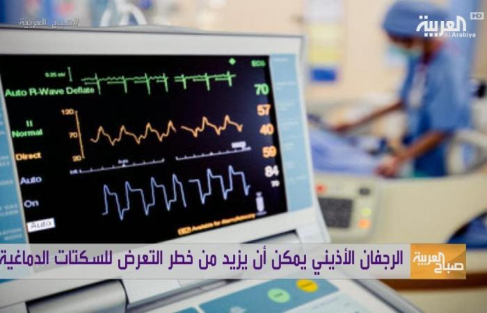 ساعة آبل تكشف عن نقص تروية عضلة القلب