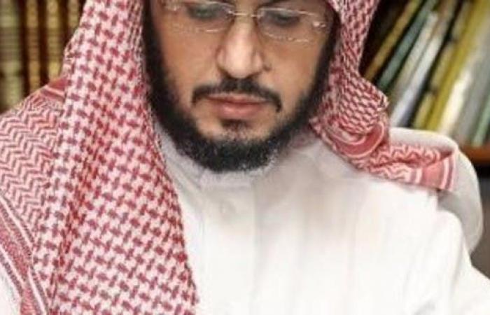 السعودية | عراقة الفقه الإسلامي