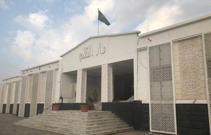 """السعودية   تعرف على """"مجمع دار القلم"""" بالمدينة الذي يحمل اسم ولي العهد"""
