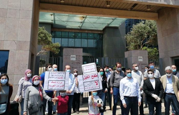 """متعاقدون مستقلون في """"اللبنانية"""": لجنة الأحزاب لا تمثلنا"""