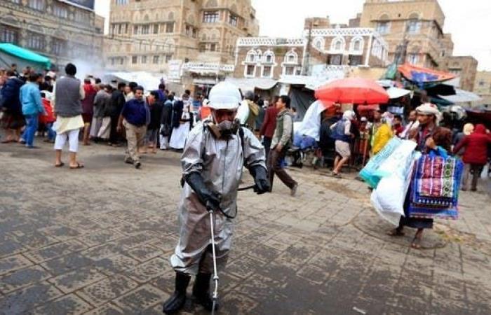 اليمن | اليمن.. 9 إصابات جديدة بكورونا والإجمالي 21