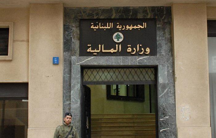 مصادر وزارة المالية: لا نية لضرب المصارف