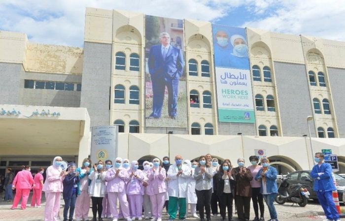تحية من مستشفى الحريري في اليوم العالمي لغسل اليدين