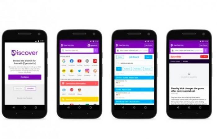 فيس بوك تطلق تطبيق Discover لتصفح الانترنت مجاناً