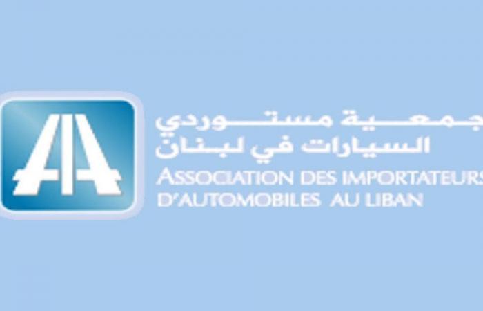 جمعية مستوردي السيارات الجديدة: للموافقة على اعادة فتح كاراجاتنا