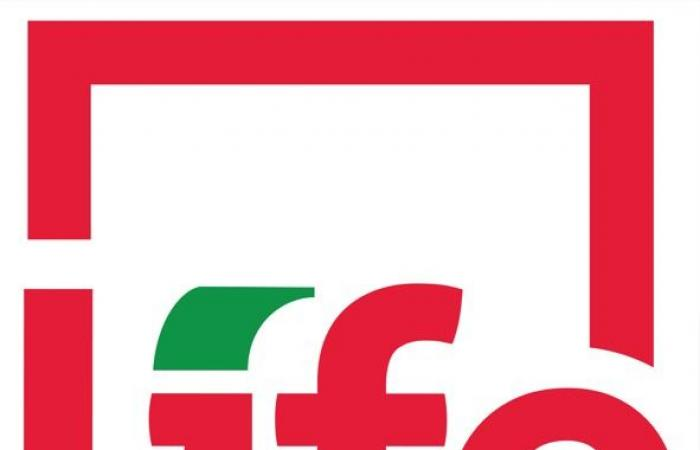جمعية الاخصائيين الماليين اللبنانيين ترحب ببدء المفاوضات مع صندوق النقد