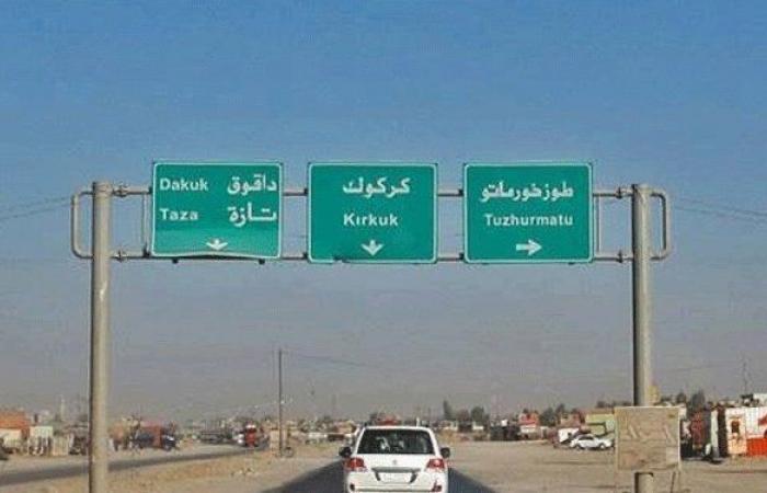 """فساد لبناني ـ عراقي في بغداد: """"صفقة التأمين"""" بين السياسة والمال"""