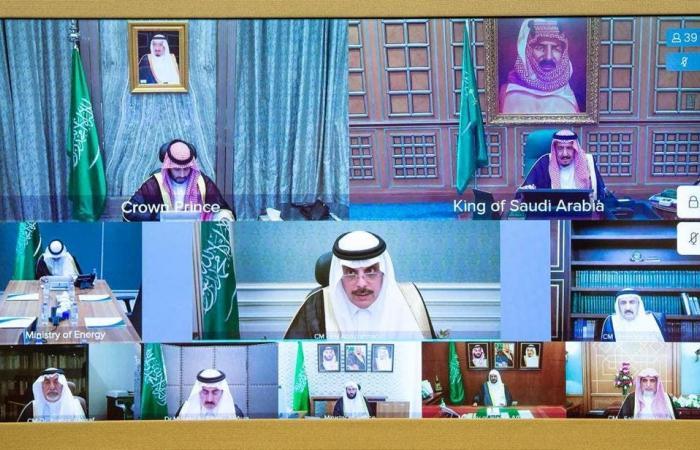 السعودية   السعودية: فلسطين قضية المملكة الأولى
