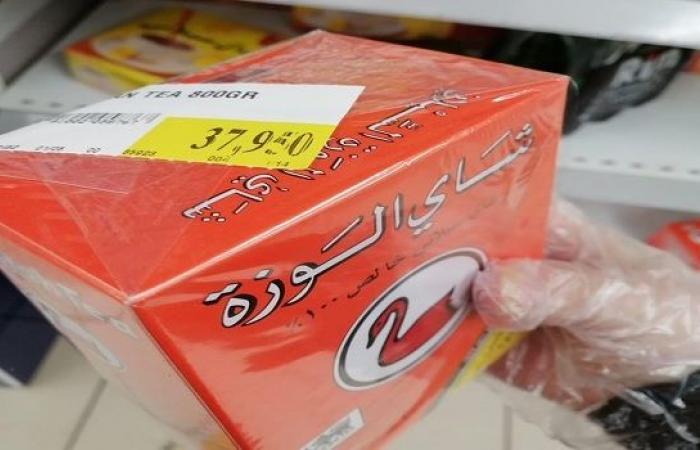 وتستمر الاسعار بالتحليق... 800 غرام شاي بـ38 الف ليرة