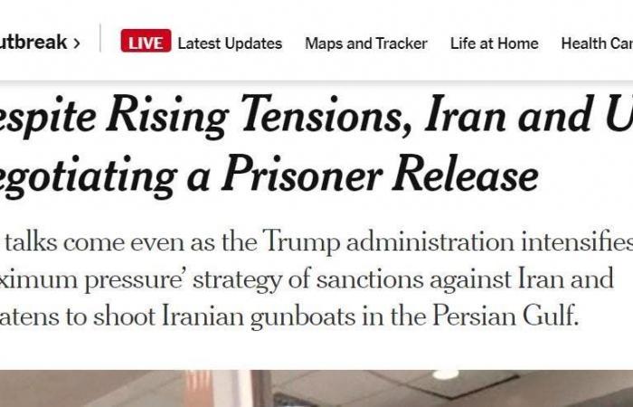 إيران   صحيفة أميركية: إيران تجري مفاوضات سرية مع واشنطن لتبادل سجناء