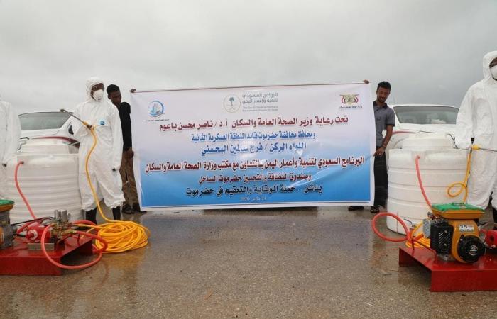 اليمن | الأمم المتحدة: ارتفاع إصابات كورونا باليمن 5 أضعاف بأسبوع