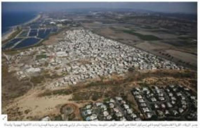 """فلسطين   """"هيومن رايتس"""": تمييز إسرائيلي ممنهج على جانبي الخط الأخضر لخنق الفلسطينيين وتهجيرهم"""