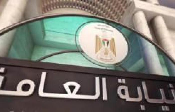 فلسطين   نيابة غزة توقف 412 متهمًا بقضايا جنائية