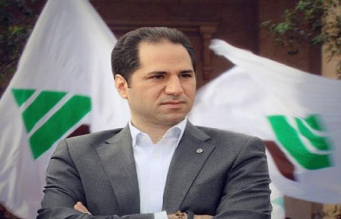 """سامي الجميل: الدعم الدولي لن يأتي بظل سيطرة """"الحزب"""" على الحكومة"""