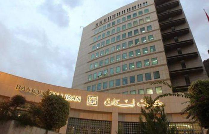 بيان من مصرف لبنان بشأن عمليات بيع الدولار…