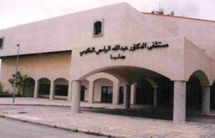 مستشفى الراسي الحكومي: حالة واحدة ايجابية جديدة