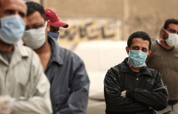 مصر   مصر تسجل 491 إصابة و20 حالة وفاة بيوم واحد