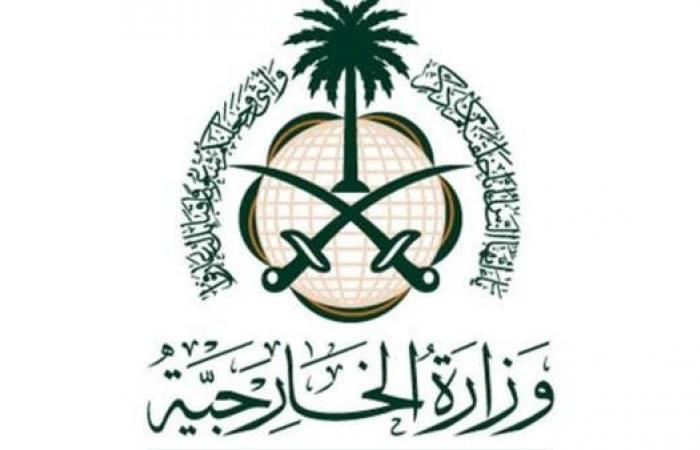 السعودية | السعودية: نرفض المخططات الإسرائيلية لضم أجزاء من الضفة الغربية