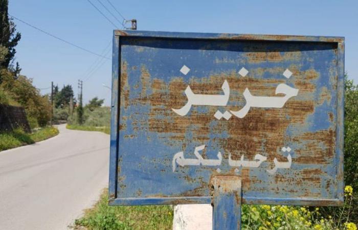 مناشدة من أهالي خزيز الزهراني إلى وزير الطاقة